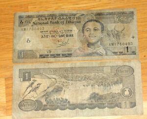 2x1 Birr, Bank of Ethiopia, 1989.