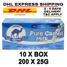 Original Camel Milk Powder Halal Pure 10 Boxes (200 sachets x 25g) EXPRESS SHIP