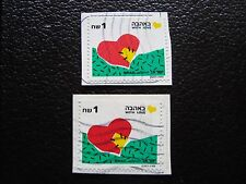 ISRAEL - timbre yvert et tellier n° 1110 x2 obl (A04) stamp (Y)