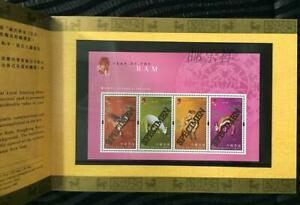 Hong Kong 2003 Year of Ram Stamps MS SPECIMEN PACK
