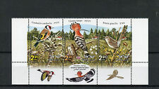Israel 2010 MNH Birds of Israel 3v Se-tenant Hoopoe Goldfinch Warblers Stamps