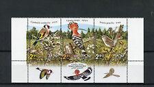 Israel 2010 MNH Birds of Israel 3v Se-tenant Hoopoe Goldfinch Warblers Stamps