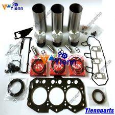 For Yanmar 3D76E 3TNV76 Overhaul Rebuild Kit Piston Ring Head Gasket Bearing Set