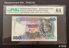 Malaysia - 7th $50 Replacement WA | PMG 64