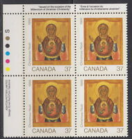 CANADA #1222 37¢ Christmas (Icons) UL Inscription Block MNH