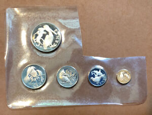 1973 British Virgin Islands 7 Coins PROOF Collectible 1,5,10,25,50 Cents