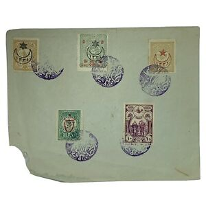 TURKEY OVERPRINTED COVER PIECE WITH AMAZING FULL CANCELS