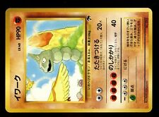 PROMO POKEMON JAPANESE SOUTHERN ISLAND JAPONAISE N° 095 ONIX .... (A)