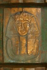1920's Egyptian Revival Pharaoh King Tut Copper Plaque Wall Mount Art Deco