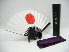 Japanese Ogata Sword Iron Fan Samurai Tessen 9.4 inch Japan flag For display