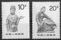 PCR China Stamps 2202 - 2203 R24 Kunst postfrisch MNH Kunst 1988 Michel 38,00 €