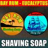 Bay Rum & Eucalyptus Mix Pack Shaving Soap 2 Pieces Set For Men - 100% Handmade