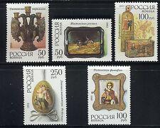 RUSSIA 1993 NATL MUSEUM/APPLIED ARTS/FOLK CRAFTS/PAINTED BOX/MINIATURE/ART MNH