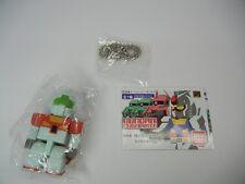 "Gundam Cube Mate Ball Chain Keyring Figure ""GM"" Key chain"