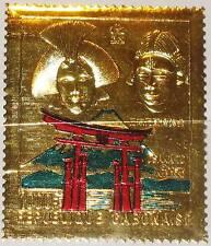 GABON GABUN 1970 371 C100 EXPO 70 Gold Foil Osaka Masks Fuji Torii Miyajima MNH