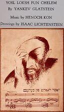 1944 SIGNED Jewish YIDDISH MASTERPIECE Illust MUSIC Poetry BOOK Glatstein KON