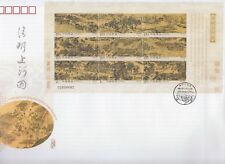 China 2004-26 清明上河圖 Festival Pure Brightness River Painting FDC B (Large)