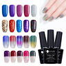 7.5ml UR SUGAR Nail UV Gel Polish Glitter Soak Off Nail Art Color Changing