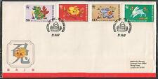 HONG KONG 1987 The Year of Rabbit FDC as scan