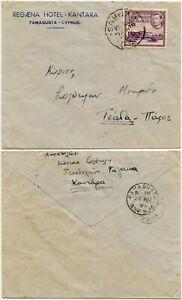 CYPRUS RURAL SERVICE POSTMARK KANTARA ..REGINA HOTEL ENVELOPE 1950 FAMAGUSTA