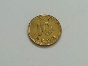 Vintage ! 1 pc South Korea - 1988 Ten (10) won coin (#154-F)