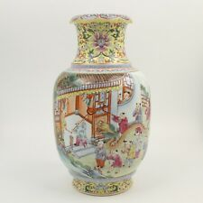 Chinese Antique Collection Enamel Porcelain Vase
