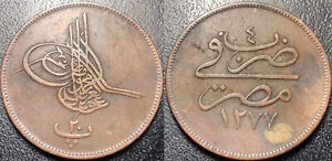 Egypt - Empire Ottoman - Abdul Aziz - 20 Para 1277/4 - ١٢٧٧/٤ - 1863! Km# 244