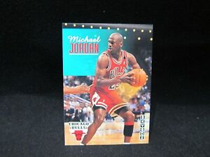 1992-93 Michael Jordan Skybox #31 HOT 🔥📈
