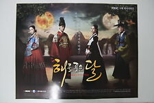 The Moon Embracing The Sun - Soundtrack OFFICIAL POSTER *HARD TUBE CASE*