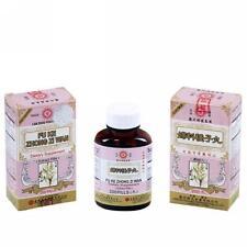Lan Zhou Foci Brand, Fu Ke Zhong Zi Wan, 200 ct