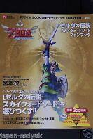 JAPAN Legend of Zelda: Skyward Sword Fan Book (Book Only)