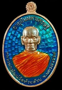 Thai Amulet-Phra LP Pat Poonyakamo-HuayDuan Temple-Longevity&billionaire version