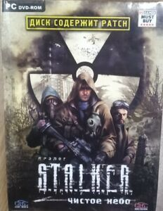 Stalker: Clear Sky PC 2008 PC RARE RUSSIAN with BOOK new with PATCH