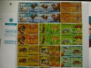 1975 Burundi Sc #479-484 Wild Animals 12 Blocks of 48 stamps Black Font
