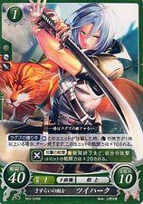 Fire Emblem 0 Cipher Path of Radiance Trading Card Zihark Tsuihaku B03-035N Wand