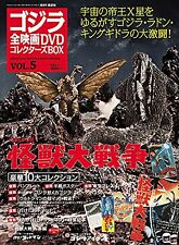 GODZILLA All Movie DVD Collector's Box vol.5  Monster Battle War/Lots of benefi