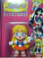 Bandai Sailormoon Sailor Moon Venus Mini Figure (EMS ONLY)