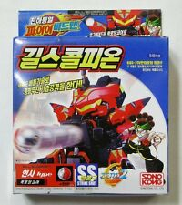 TAKARA BATTLE B-DAMAN(BEADMAN) ZERO 2 : GIL SCORPION (Korea Ver.)
