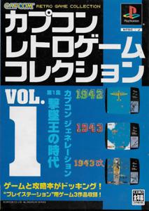 Capcom Retro Game Collection Vol 1 1942 & 1943 PS1 NTSCJ Import 2002