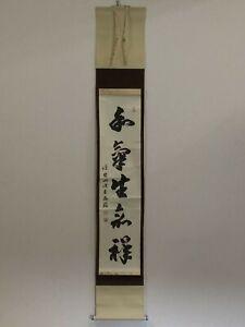 Y2194 Kakejiku Calligrafia Firmato Scatola Giapponese Appendino Scorrere Interno