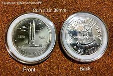 25-Piso Quezon Memorial Silver Coin 100th Birth of Pres. Manuel L. Quezon 1978