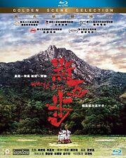 """Liu Kai Chi """"Weeds on Fire"""" Lam Yiu Sing 2016 Hong Kong Drama Region A Blu-Ray"""
