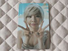 (ver. Sunny) Girls' Generation SNSD 5th Album Lion Heart Photocard KPOP