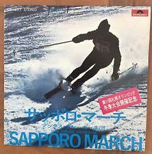 "Orchestra Max Greger – Sapporo March / Munich Fanfare March Japan 7"" Vinyl"