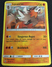 Pokemon, FORBIDDEN LIGHT -4X LYCANROC 76/131  HOLO - THEME DECK EXCLUSIVE - NM/M