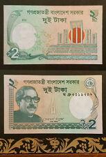 Billet 2 taka bangladesh banknote