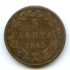 GRÈCE OTHON Ier (1832-1862) 5 LEPTA 1849