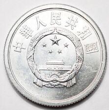 CHINE : 5 FEN 1976 (350.000 ex.)