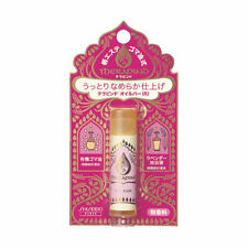 SHESEIDO THERAPINDO Oil Bar Lip Cream 4.5g from Japan