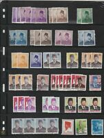 republik indonesia stamps as shown ref 12998